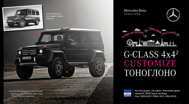 LETS TUNING YOUR G-CLASS TO 4X4 SQUARE AND WIN EUROPEAN TRIP OR I